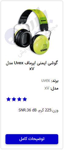 earex11