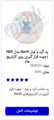 north9